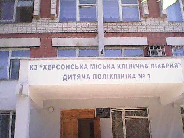 Детская больница волгоград больничный комплекс