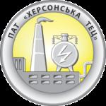 Стоимость тепла на Херсонской ТЭЦ 2015 и 2016 отопительный сезон херсонская тец знак