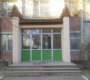 kp-tavricheskij-gorod-xerson-ukraina КП Таврический город Херсон Украина