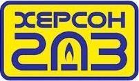xersongaz Тарифи на природний газ для субєктів господарювання з 1 травня 2016 року по 31 березня 2017 року включно ХерсонГаз