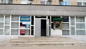 поликлиника лучанского херсон интернет регистратура