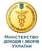 Ministerstvo-dohodov-i-sborov-Ukrainy-