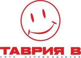 tavriav.org, Открытие супермаркета Таврия В  Херсоне