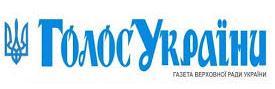 golos-ukrainy
