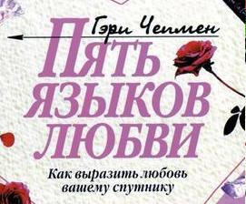 pyt-yzukov-lybvi