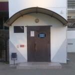 Поликлиника N 3 Суворовского района города  Херсона на Таврическом
