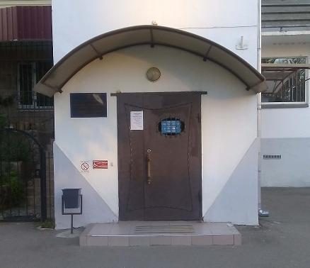 Больница глазных болезней в оренбурге