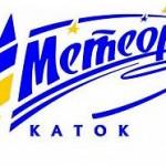 Тарифы стоимость на посещение Ледового катка Метеор в ТРЦ Fabrika в 2020-2021 год