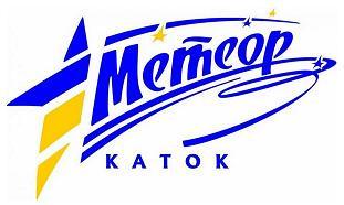Тарифы на посещениеЛедового катка Метеор в ТРЦ FABRIKA в 2017 и 2018 годах