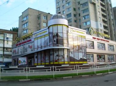 Магазин бытовой техники Быттехника magazin-bytovoj-texniki
