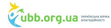 Украинская биржа благотворительности ubb.org.ua