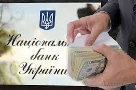 nby-dengi, Банкам разрешили в случае опасности уничтожать наличные деньги