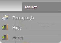 xersonteploenergo-gkp-zadolzhennost-za-teplo-1 Херсонтеплоенерго ГКП задолженность за тепло