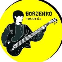 Курорт Лазурное Херсонская область Украина 2014 провел первый из ряда фестивалей талантов gitarist grigoriu-borzenko