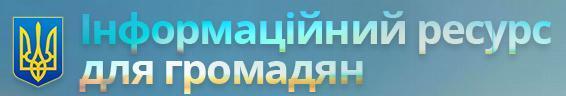 Как уехать из зоны АТО Украина kak-uexat-iz-zony-ato