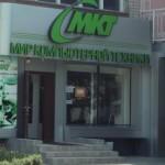 mkt-mir-kompyuternoj-texniki МКТ Мир Компьютерной техники в Херсоне на Таврическом