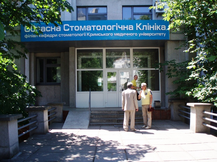 Пульмонологическое отделение 20 больницы