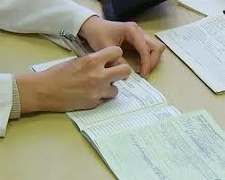 Работник должен приступать к работе после больничного во время начала его смены posle-bolnichnogo