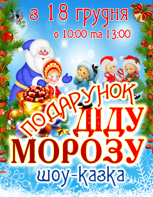 novuu-god-2015
