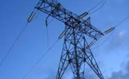 Новые тарифы на электроэнергию для населения Украины с 01.04. 2015 НКРЭКУ НКРЕКП otklyuchenie-elektroenergii