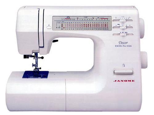 Салон Магазин ВИД швейных машинок в Херсоне salon-magazin-vid