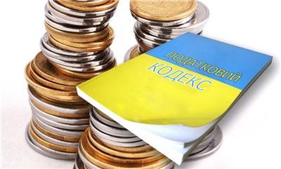 Налоговая реформа за что проголосовала Верховная Рада Украины nalogovaya-reforma