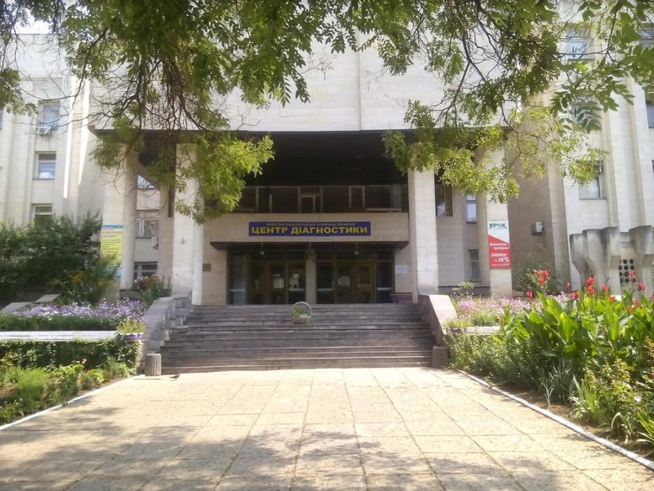 Областная больница работа вакансии