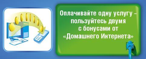 Блог  prointernet киев мельникова 210  PROINTERNET