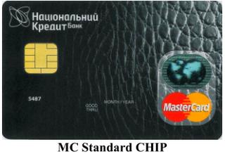 С 16.03. 2015 года ПАО Банк Национальный кредит повышает уровень безопасности своих карточных продуктов povyshaet-uroven-bezopasnosti
