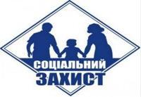 Адреса структурных подразделений по вопросам социальной защиты населения назначение субсидий Херсонская область adresa-strukturnyx-podrazdelenij-ukrainy