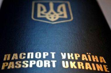 Для тех кто выезжает из Украины на ПМЖ надо подать декларацию в ГФС Украины ДФС dlya-tex-kto-zhelaet-uexat-iz-ukrainy