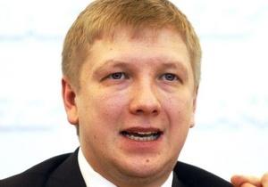 Коболев Андрей Владимирович глава Нафтогаз Украина kobolev-andrej-vladimirovich