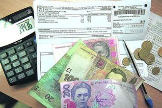 Замминистра соцполитики Украины рассказал когда украинцам начнут начислять субсидии kogda-ukraincam-nachnut-nachislyat-subsidii