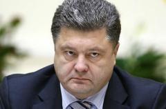 Президент Петр Порошенко внес в Верховную Раду проект закона о правовом режиме военного положения poroshenko