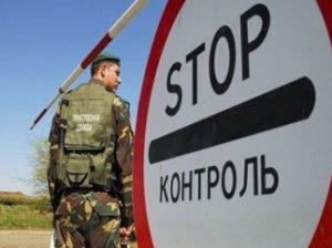 В Херсонской области пройдет тотальная проверка паспортов totalnaya-proverka-pasportov