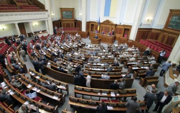Рада приняла в первом чтении законопроект о госслужбе в Украине zakonoproekt-o-gossluzhbe-v-ukraine