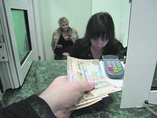 Пенсионная реформа от правительства Украины что изменит chto-izmenit-pensionnaya-reforma