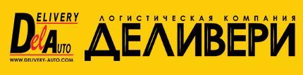 Деливери экспресс почта возобновляет доставку грузов в Крым май 2015 deliveri-ekspress-pochta