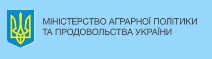 Министерство аграрной политики и продовольствия Украины сайт Міністерство аграрної політики та продовольства України сайт. ministerstvo-agrarnoj-politiki