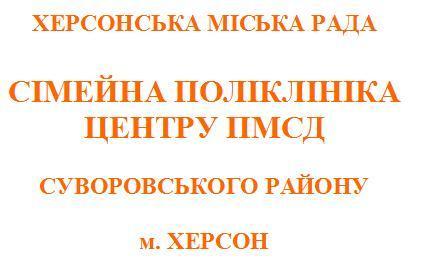 График работы на 9 мая 2015 года поликлиники № 3 города Херсона График работы на 09.05.2015 года поликлиника № 3 Херсон polikliniki-3-goroda-xersona