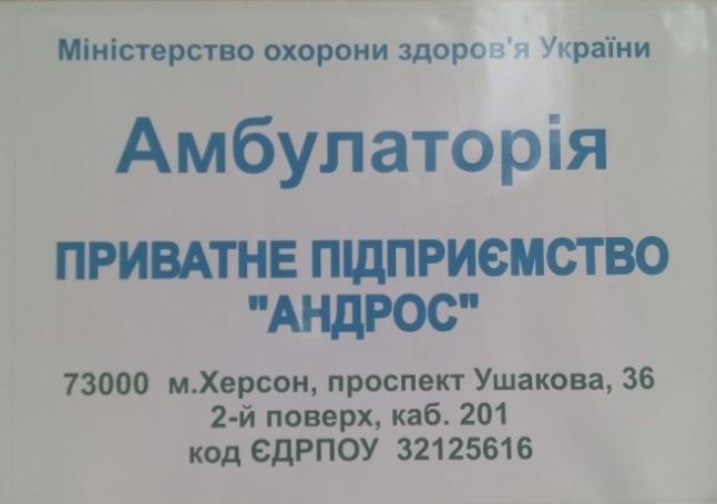 Детская поликлиника г.королев ул космонавтов