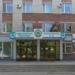 Поликлиника N 2 для взрослых на Тираспольской возле Петровского Суворовского района в Херсоне