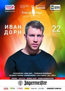 Иван Дорн объединит спорт и музыку на фестивале Crazzzy Days ivan-dorn-obedinit-sport-i-muzyku-na-festivale-crazzzy-days