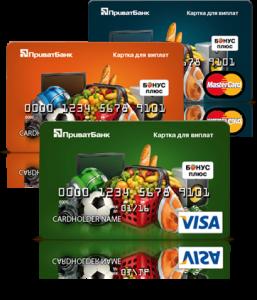Как заказать карту Приватбанка через интернет kartam-privatbanka-dlya-vyplat