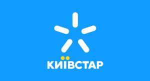 Киевстар подключил к 3G сети Херсон 16й по счету областной центр Украины сентябрь 2015 года