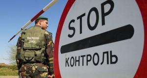 Иностранцы могут оформить пропуск в Крым в Херсонском Меджлисе сентябрь 2015 oformit-propusk-v-krym-v-xersonskom-medzhlise