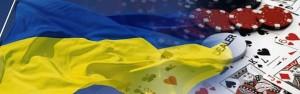 Стало известно когда в Украине откроют первые казино stalo-izvestno-kogda-v-ukraine-otkroyut-pervye-kazino