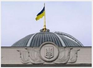 В Верховной Раде Украины появился законопроект о легализации проституции сентябрь 2015 v-verxovnoj-rade-ukrainy-poyavilsya-zakonoproekt-o-legalizacii-prostitucii