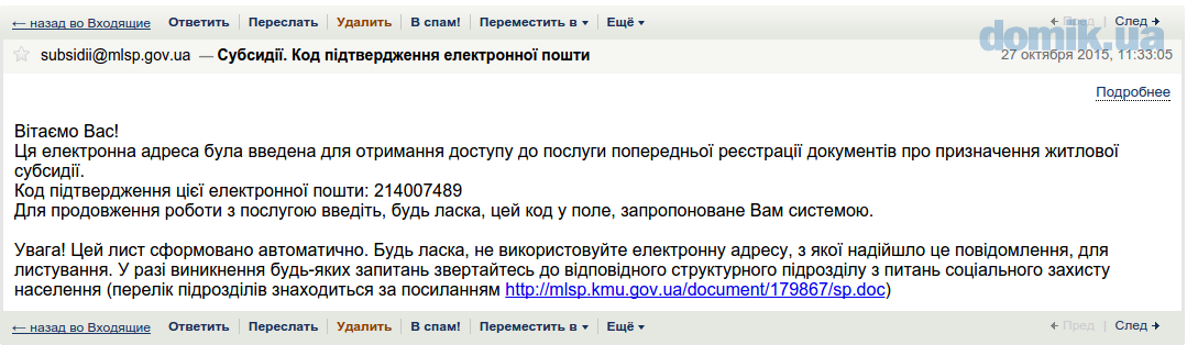 Как подать заявление о закрытии ип в электронном виде - da06e