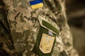 День защитника Отечества с 14 октября 2015 года в Украине выходной день den-zashhitnika-otechestva-14-oktyabrya-v-ukraine-vyxodnoj-den